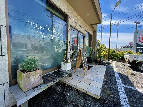 【リフォラボ成田】店舗の植栽の入れ替え