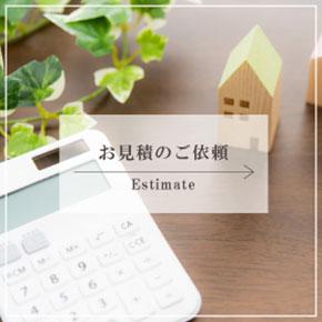 free'sLife 不動産/中古+リノベーション セミナー開催中