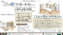160428_yachiyo_825_b