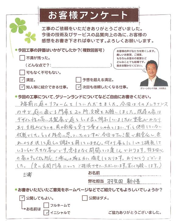 chibashi_Ksama