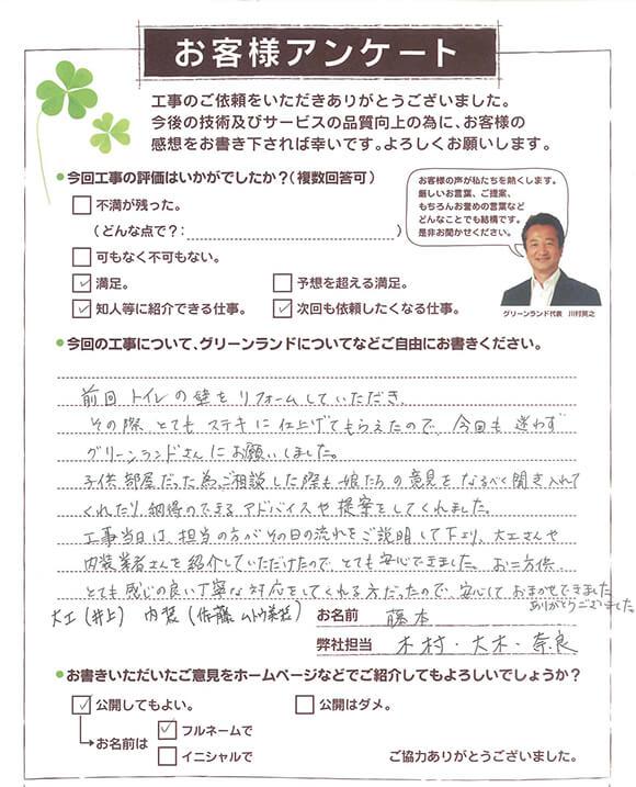 20181205_funabashi_Fsama_ur