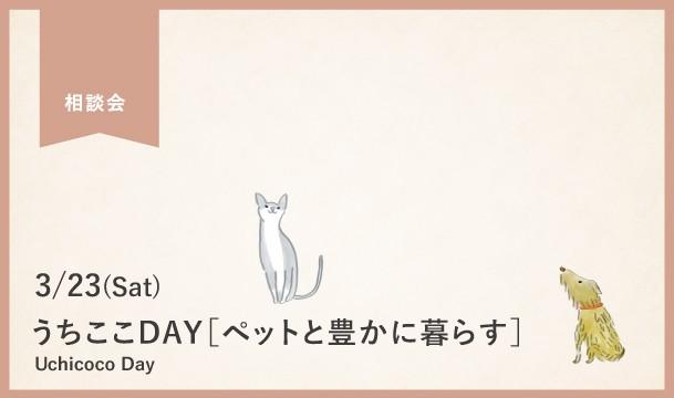 20190323_funabashi